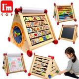 「知育玩具」(木のおもちゃ) I'mTOY「7in1アクティビティーセンター」