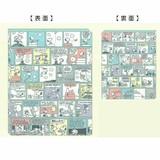 特価商品 【スヌーピー】ルーズリーフバインダー(コミック)★リヴスマート★