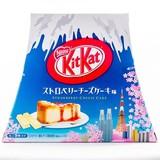 キットカット 富士山 ストロベリーチーズケーキ ミニ9枚入り