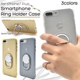 Smartphone Case iPhone7 Cover Smartphone Ring Holder Attached Case