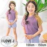 夏の半袖Tシャツ/ポエルラベンダーTシャツ・JPUTO72/花柄/シーフォン