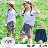 【100cm~150cm】HELLOハーフバギーパンツ・JPUPT31