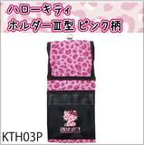 ハローキティ3丁差し工具ホルダーIII型ピンク<工具袋・職人・作業・キティちゃん・キティー・サンリオ>