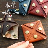 【日本製】コインケース 本革 endmark どこからでも開く 四つボタン小銭入れ 革小物 雑貨 レザー