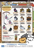 Set Nekoatsume 3WAY Rubber Type Mobile Charm