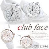 【選べるケース有or無】 club face 腕時計 女性用 軽量 ウォッチ◇CF-3000