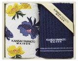 Brand Face Towel Hand Towel Set