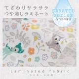 Fabric Matte Lamination Unit Cut Sales