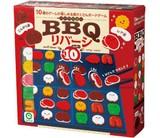 BBQ(バーベキュー)リバーシ10(ジュー) リバーシ対決