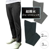 Fabric Water-Repellent Pleats Processing Stretch Light Pants