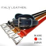 Italy Leather Belt