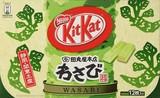 キットカットミニ田丸屋わさび本店