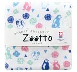 【日本製】今治タオル わがし ペンギン  ガーゼハンカチ アニマル < Zooto >