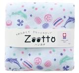 【日本製】今治タオル いるか キャンディ  ガーゼハンカチ アニマル < Zooto >