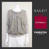 【PAREATSU】プリントトップス サンプル10点セット