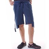 Fleece Shor Pants Shorts