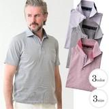 Fabric Cotton Birdseye Short Sleeve Polo Shirt