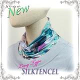 Silk Tencel Neck Cover Long