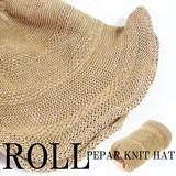 帽子 夏 ニット風チューリップハット 編みボーダー サーモ 涼しい サイズフリー かばんにしまえる