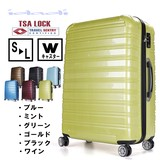 【idadi】軽量キャリーケース スーツケース M-6081