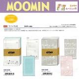 【予約販売】7月10日締切ムーミン ラフメモA6 2種 MOOMIN Memo pad A6