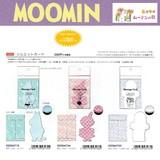 【予約販売】7月10日締切ムーミン シルエットカード 3種 MOOMIN Silhouette Card