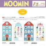 【予約販売】7月10日締切 ムーミンハウス型付箋 Sticky Notes 2種 Sticky Notes in Moomin hause