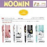 【予約販売】7月10日締切 ムーミンフリクション3色ボールペン Frixion Ball Point Pen