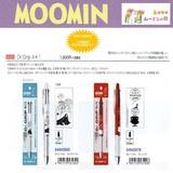【予約販売】7月10日締切 ムーミンDr.Gripドクターグリップ 4+1 ボールペン シャーペン
