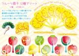 フルーツ扇子12種アソート