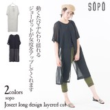 Design Long Short Sleeve T-shirt 2017 S/S