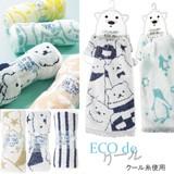 日本製【冷たっ!接触冷感】Eco deクールひんやりタオル しろくま&ペンギン&ボーダー