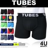 TUBES ボクサーパンツ 無地 レギュラーサイズ 男性下着 メンズ ボクサーブリーフ