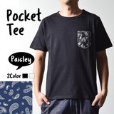 2017 S/S Fleece Paisley Pocket Switching Short Sleeve T-shirt