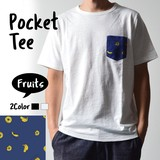 2017 S/S Fleece Fruit Pocket Switching Short Sleeve T-shirt