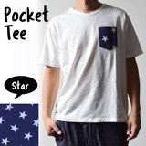 2017 S/S Fleece Star Pattern Pocket Switching Short Sleeve T-shirt