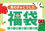 【福袋HAPPY☆PRICE】【処分価格☆超お買い得】 男児ソックス 【15-19cm対応・15足入り】