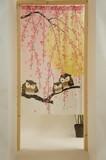 Japanese Noren Curtain Accordion Half Japanese Noren Curtain Owl