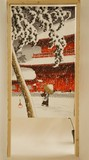 Japanese Noren Curtain Japanese Style Snow Scene