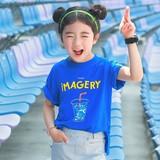 夏のTシャツ/氷カラカラ半袖T・JPUTO64/夏