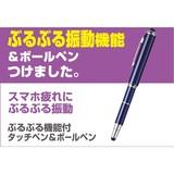 キングジム ぶるぶる機能付タッチペン&ボールペン 青 TP30アオ