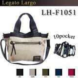 (即納〜7月中入荷予定)【Legato Largo】高密度ナイロン調ポリ 10ポケットトートバッグ【LH-F1051】