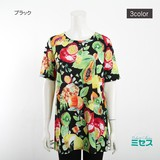Madame Fruit Line Material Tunic