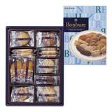 <食品><お菓子詰合せ>ブルボン ボンブーレ BB-15