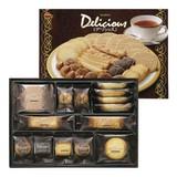 <食品><お菓子詰合せ>ブルボン デリシャス DS-15