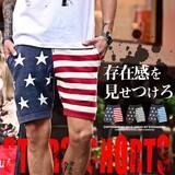 ★2017春夏新作★星条旗柄ニットショートパンツ/メンズ ハーフ パンツ 短パン ボトムス ジーンズ