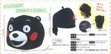 なりきり帽子  【くまモン】【熊本】【ゆるキャラ】【九州】【お土産】【ギフト】