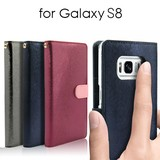 Galaxy S8 Carf Case