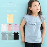 Round Frill Design Sleeveless Cut And Sewn 7 Colors Girls