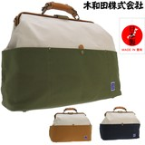 Cotton Saburo Canvas Combi Dulles Bag Genuine Leather Attached Toyooka (Japan) Travel Bag